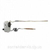 Терморегулятор капилярный комбинированный ATLANTIC ET 152/1 T Atl