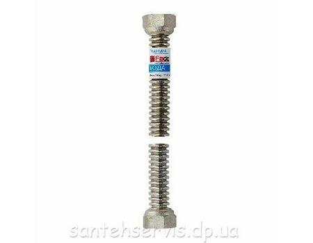 Шланг для води FADO нержавіючий ВВ 1/2 '' 40см SWB4